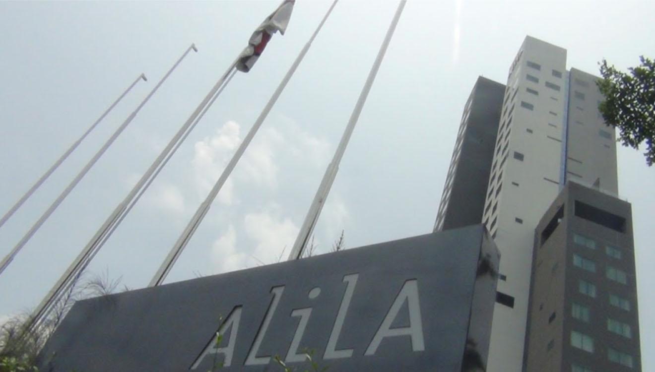 Hotel Alila Solo, Indonesia