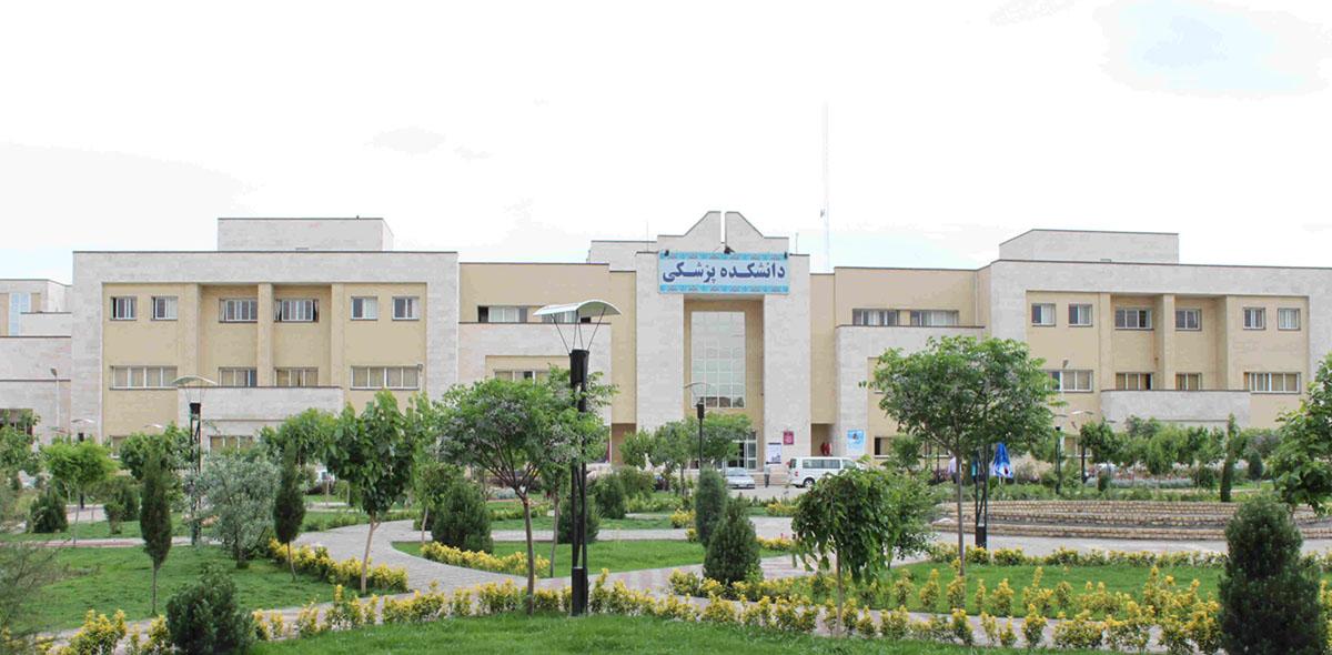 Mashhad University of Medical Sciences, Iran