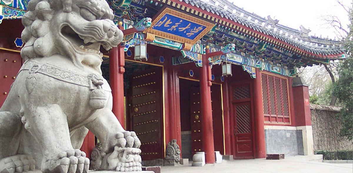 Peking University, China