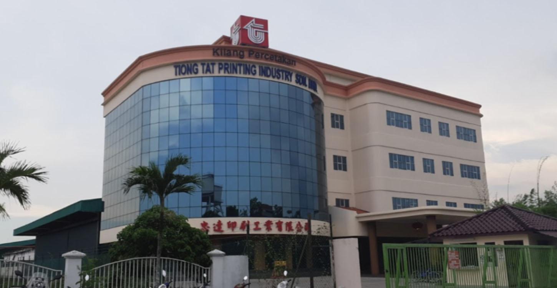 Tiong Tat Printing Industry, Malaysia