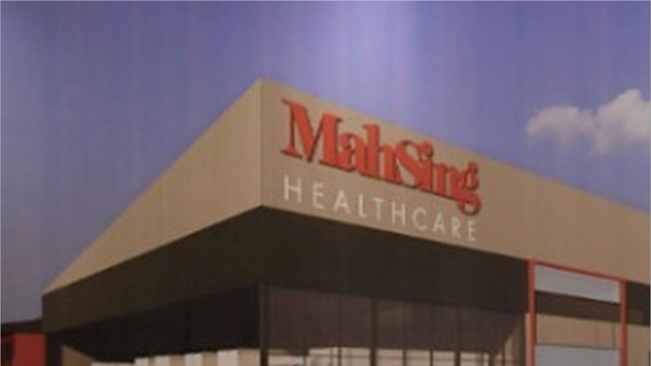 MS Healthcare